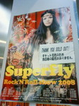 7/10Superfly2